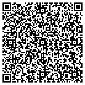 QR-код с контактной информацией организации CONTINUM