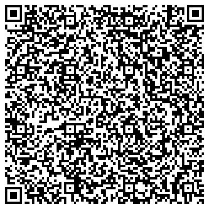 QR-код с контактной информацией организации ТОО Автоломбард в Алматы, Lombard Osmium (Ломбард Осмиум),