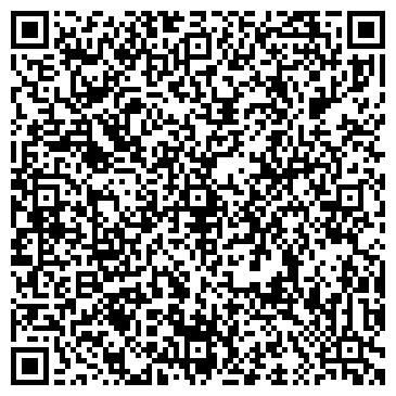QR-код с контактной информацией организации ОсОО Центр развития бизнеса