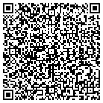 QR-код с контактной информацией организации CRESTA-TOURS