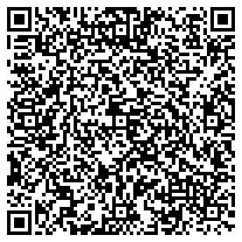 QR-код с контактной информацией организации LTD Смерека