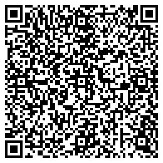 QR-код с контактной информацией организации ТОО ТОО АПК