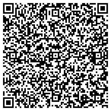 QR-код с контактной информацией организации ТОО Kaz Service №1