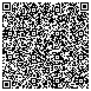 """QR-код с контактной информацией организации Ритуальные услуги """"ЛИЛИЯ"""" (Одесса)"""
