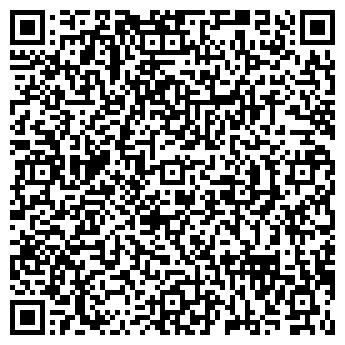 QR-код с контактной информацией организации ООО Промсплав
