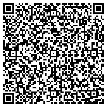 QR-код с контактной информацией организации ТОО Арте ЕРС