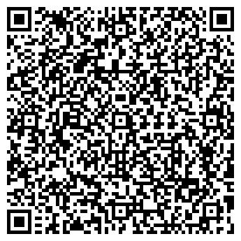 QR-код с контактной информацией организации ИП Старков