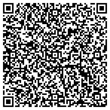 QR-код с контактной информацией организации Wagas, ООО