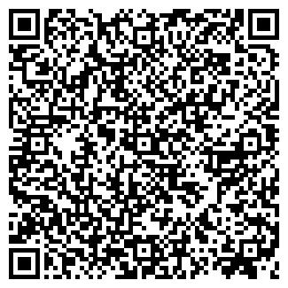 QR-код с контактной информацией организации ООО МЕГАКЛИН