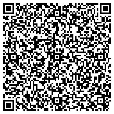 QR-код с контактной информацией организации Кадровое агентство Болашак, ТОО