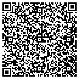 QR-код с контактной информацией организации Fullcartridge