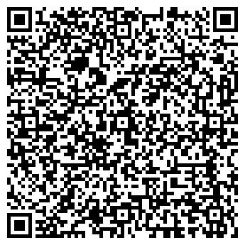 QR-код с контактной информацией организации ООО RNS  Ремонт ноутбуков