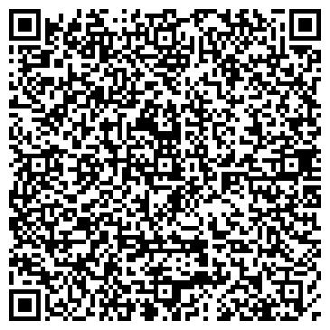 """QR-код с контактной информацией организации ИП """"ArtClay"""""""