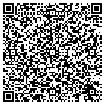 QR-код с контактной информацией организации ООО Рем-импер