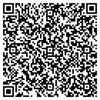 """QR-код с контактной информацией организации ОДО ОДО """"НТС"""""""