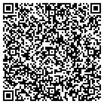QR-код с контактной информацией организации ШКОЛА № 1179