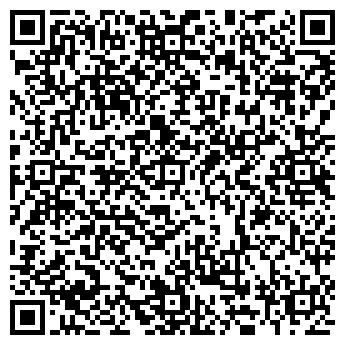"""QR-код с контактной информацией организации LP """"CleanOffice"""""""
