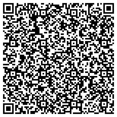 """QR-код с контактной информацией организации """"Фото на документы Винница"""""""