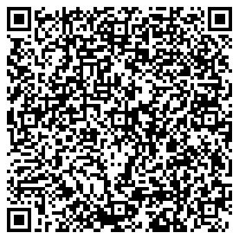 QR-код с контактной информацией организации ООО ВДС Групп