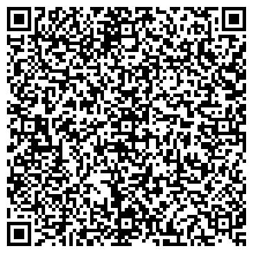 """QR-код с контактной информацией организации Магазин """"ФРЕЗЕР"""""""