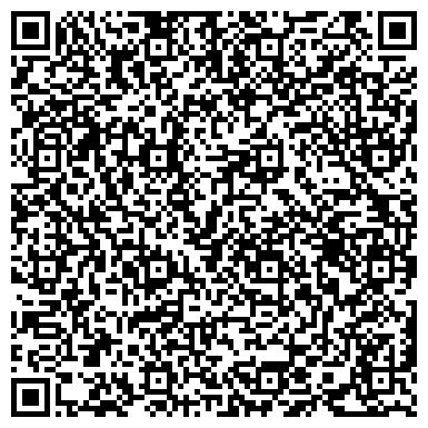 QR-код с контактной информацией организации ООО Студия персональных тренировок X-wave