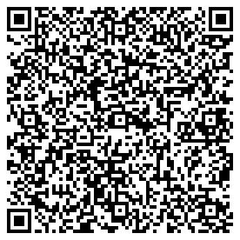 QR-код с контактной информацией организации ООО Дизайн студия Felix