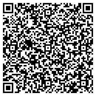 QR-код с контактной информацией организации ИП Гадуцкий Л.К.