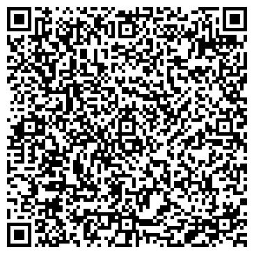 """QR-код с контактной информацией организации ООО Компания """"Бейкер Фуд"""""""