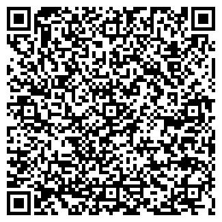 QR-код с контактной информацией организации ООО Akvelon