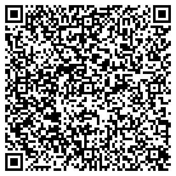 QR-код с контактной информацией организации Товарищество с ограниченной ответственности TAMISH TEXTILE