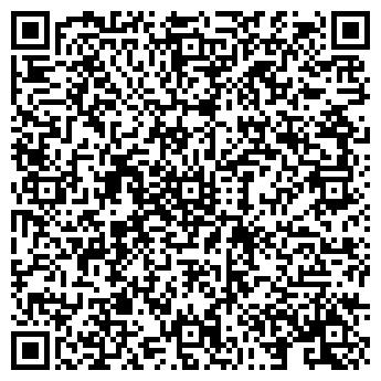 QR-код с контактной информацией организации ООО ЭйрТехник