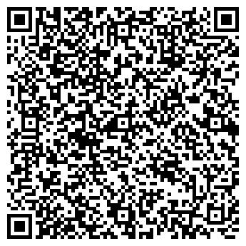 """QR-код с контактной информацией организации ООО """"Вид-престиж"""""""
