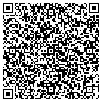 QR-код с контактной информацией организации TRAVEKS