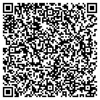 """QR-код с контактной информацией организации ООО """"Ульмус групп"""""""