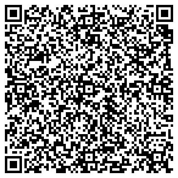 QR-код с контактной информацией организации ООО «Сталь-Экспресс»