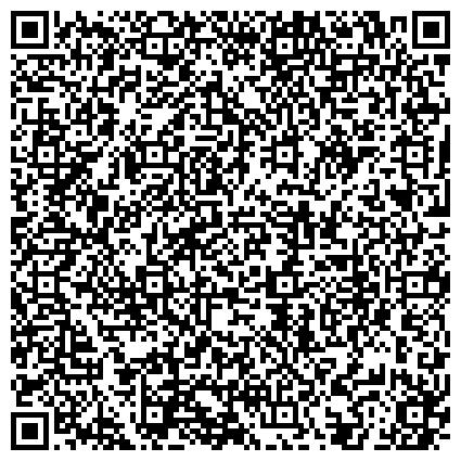QR-код с контактной информацией организации ТОО Группа компаний ЛСК (Казахстан). строительное оборудование для фасадных и бетонных работ