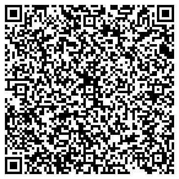 QR-код с контактной информацией организации ООО Строй Индустрия