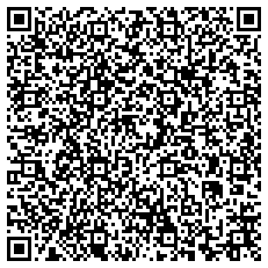 QR-код с контактной информацией организации Организация праздников клуб Мафия