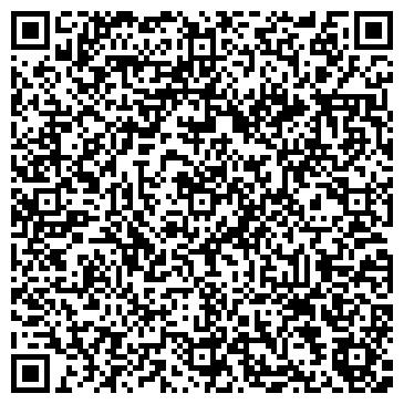 """QR-код с контактной информацией организации ИП Центр бытовых услуг """"Левша"""""""