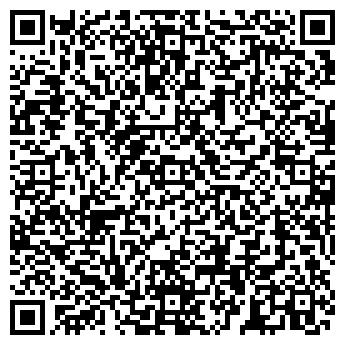 QR-код с контактной информацией организации ТОО Транс Лидер Компани