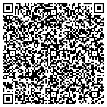 """QR-код с контактной информацией организации ООО """"Дом Красоты"""""""
