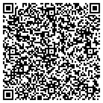 QR-код с контактной информацией организации VOLMAR