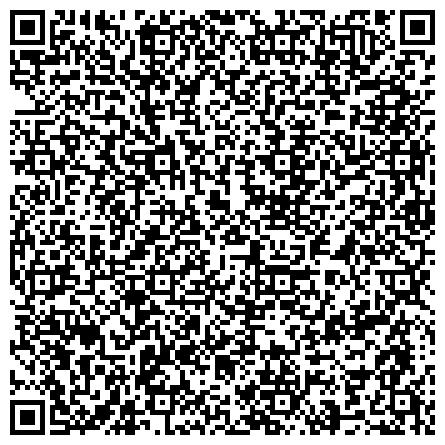 QR-код с контактной информацией организации ИП Ремонт Ноутбуков Телефонов Планшетов apple, iPhone, samsung в  Купчино Звёздная Московская