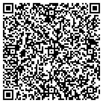 QR-код с контактной информацией организации ИП Modern Art
