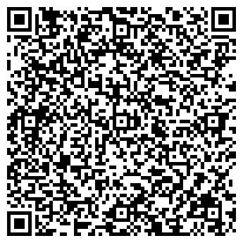 QR-код с контактной информацией организации ИП Пуховый рай