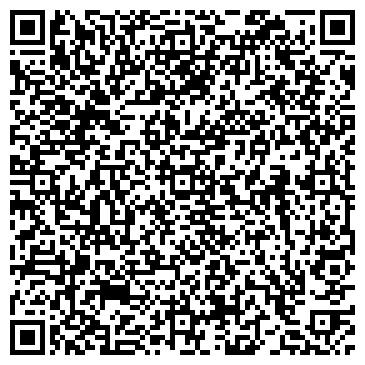 """QR-код с контактной информацией организации """"РИФ Компьютеры"""""""