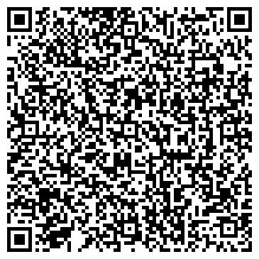 QR-код с контактной информацией организации ООО Систем Лоджистикс