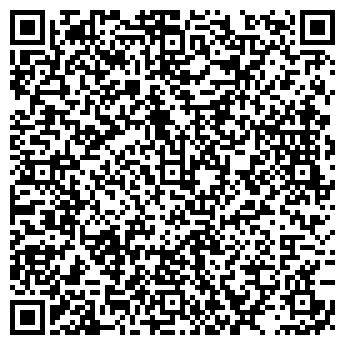 QR-код с контактной информацией организации ДОМАШНИЙ ОЧАГЪ