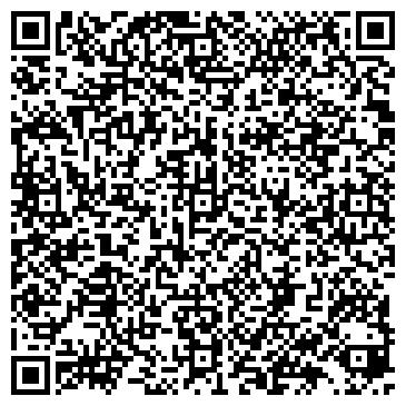 """QR-код с контактной информацией организации ООО """"БелЦветВест"""""""