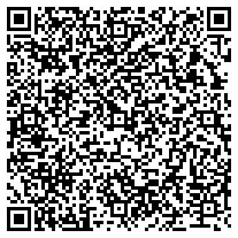 QR-код с контактной информацией организации ИП Ремстирмаш-Астана